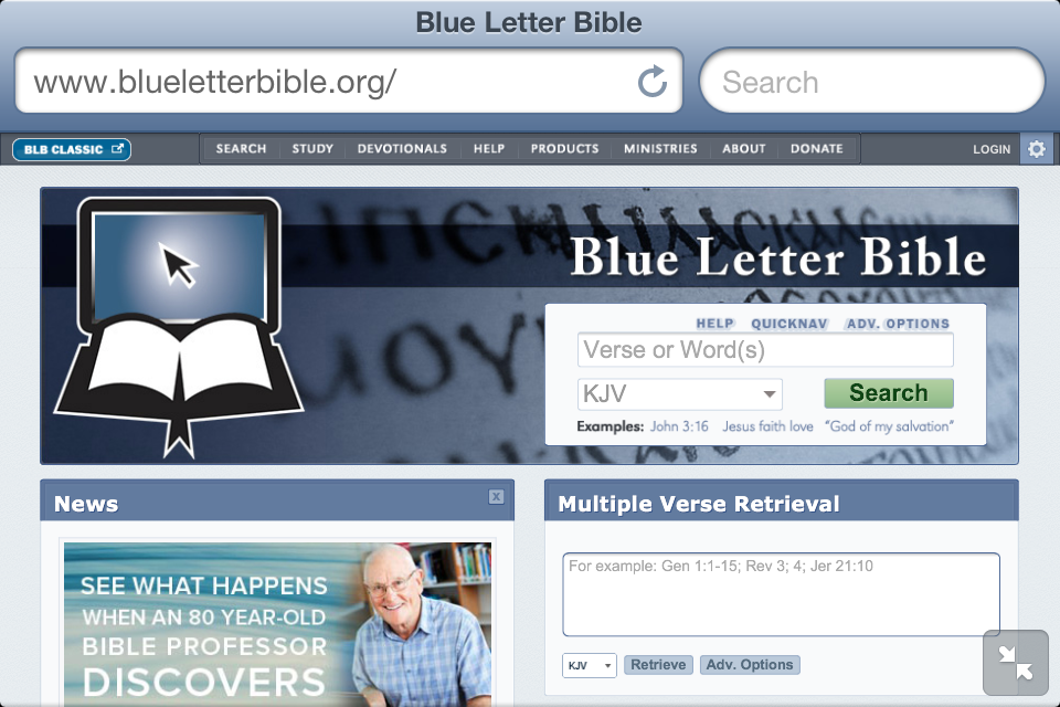 today's bible study tip #6 - the blue letter bible: 7 reasons to use